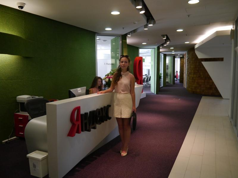 Стажировка в Яндексе